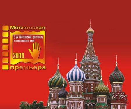 Опубликовано 14 01 2012 13 55 в категории
