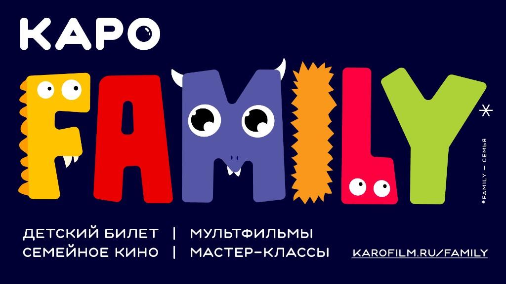 Русский драматический театр эстонии г таллин афиша